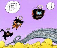 Gokū s'excusant auprès de Bubbles, après leur mort, dans le manga