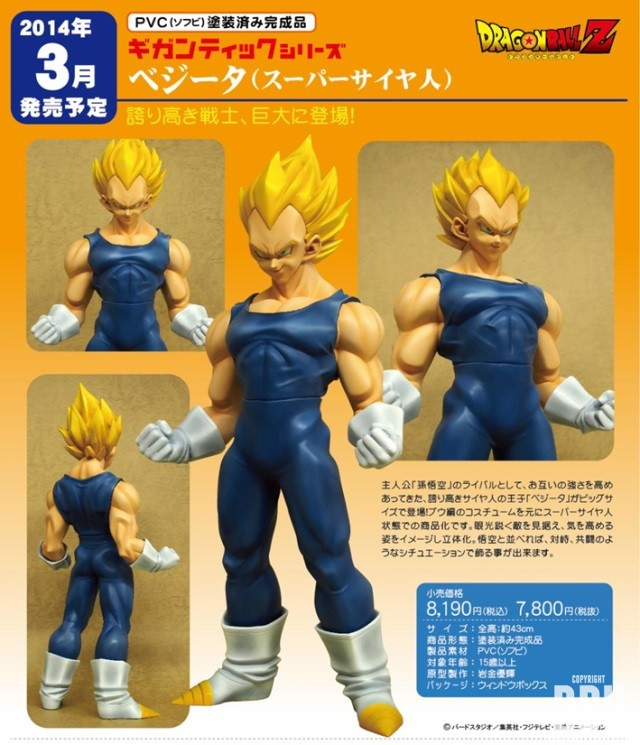 vegeta-gigantic-series-ssj