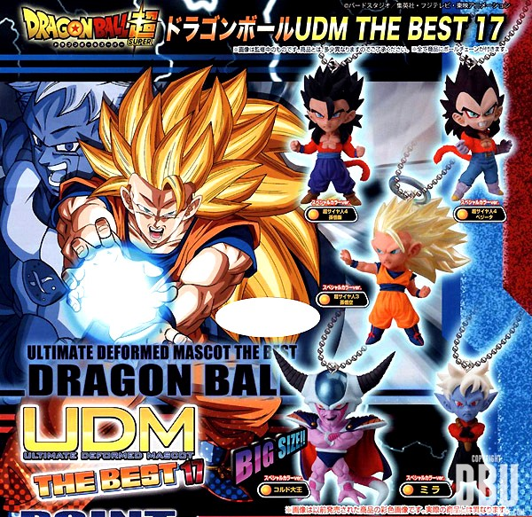 dragon-ball-super-udm-the-best-17