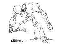 Character Design des robots de combat