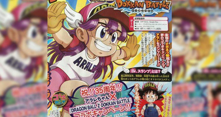 dr-slump-arale-chan-dragon-ball-z-dokkan-battle