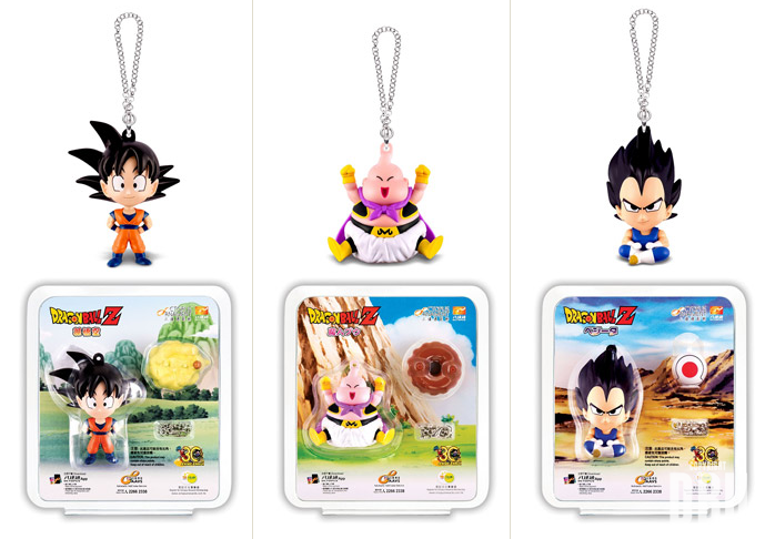 dragon-ball-z-octapus-3d-goku-boo-vegeta