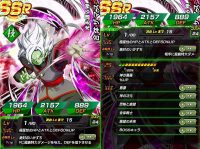 Zamasu fusionné dans Dokkan Battle