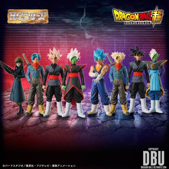 hg-trunks-du-futur-all