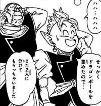 Kibito et Kaiōshin ont annulés leur fusion