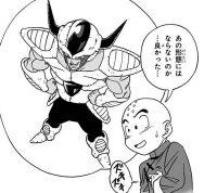 La 2ème forme de Frost, dans le manga