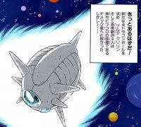Le vaisseau s'envole pour la planète Namek