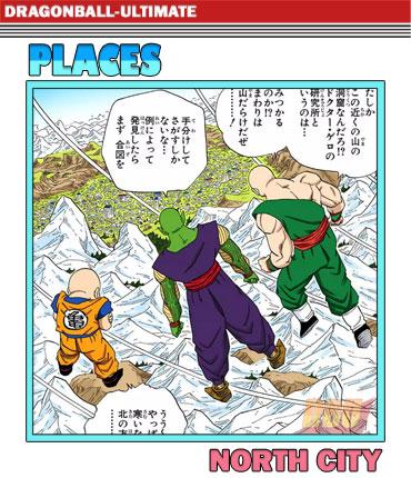 north-city-manga-version