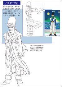 Chara Design de Paikūhan par Toriyama