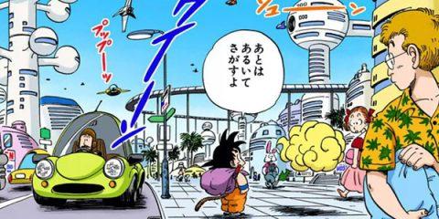 Son Gokū arrivant à la Capitale de l'Ouest