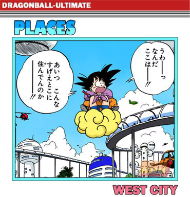 west-city-manga-version