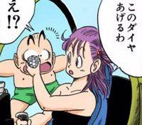 Bulma donne le diamant à Kuririn