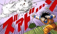 Gokū explose la brique géante