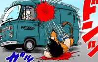 Gokū percutant la camionette