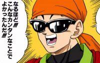 Great Saiyaman adopte un nouveau look (turban et lunettes)