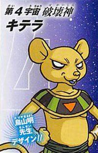 Character Design de Quitela