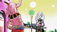 Rhumūshi n'apprécie guère Son Gokū