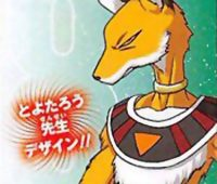Le Character Design originel de Toyotarō