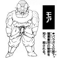 Character Design de Moa (Daizenshū 6)