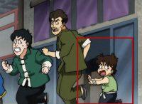 Un garçon avec l'apparence de Shōken