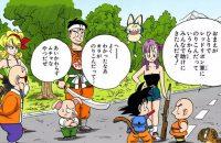 Gokū retrouve ses amis venus l'aider à combattre l'armée du Red Ribbon