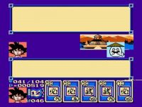 Le fantôme dans Dragon Ball 3 : Gokū Den