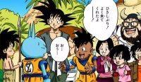 Oob, dans le manga Neko Majin Z