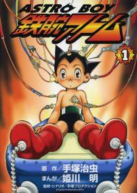 Le manga Tstuwan Atom d'Osamu Tezuka