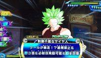 Kale, incontrôlable, dans Super DB Heroes