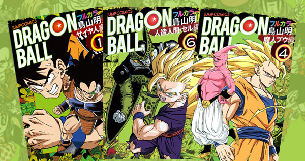 Dragon Ball Digital Color Edition L'intégrale + Dragon Ball Quizz
