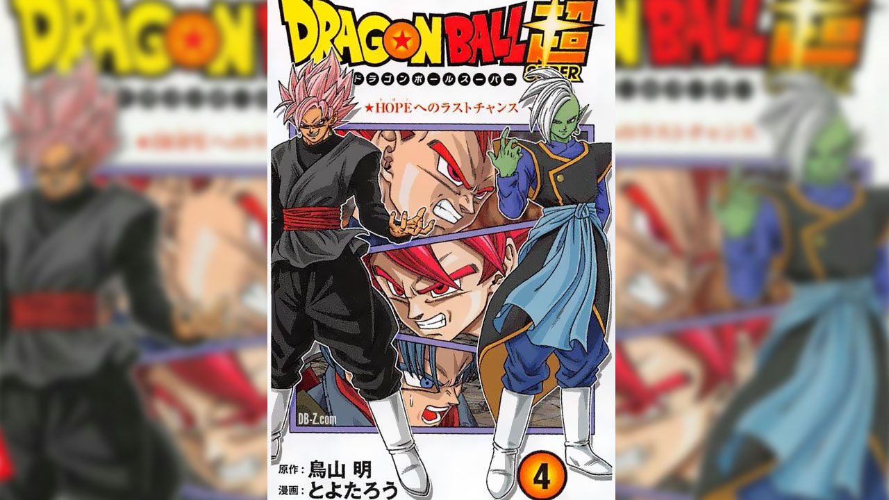 Dragon Ball Super Arcs