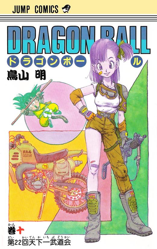 Le 22ème Tenka Ichi Budōkai