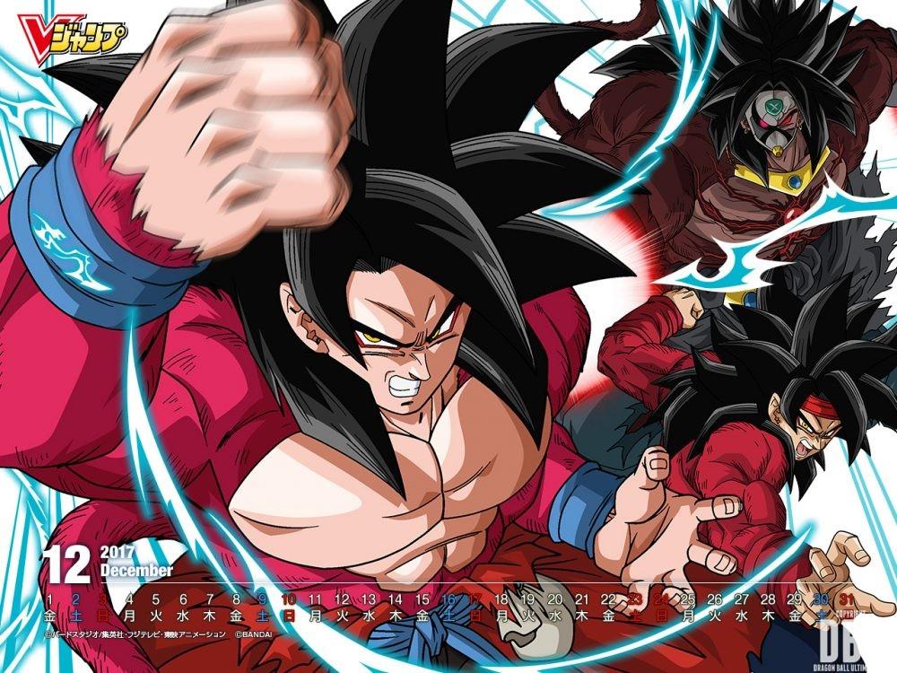 Un Wallpaper Fond D écran V Jump De Super Dragon Ball Heroes
