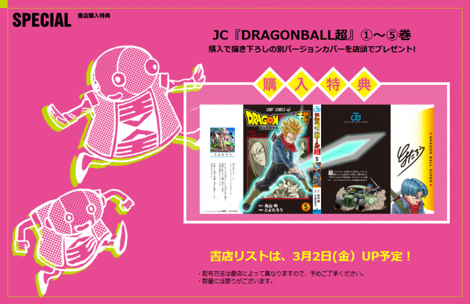 Goku Ultra Instinct en images, dans Xenoverse 2