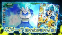 Le SSGSS Evolution dans Super Dragon Ball Heroes