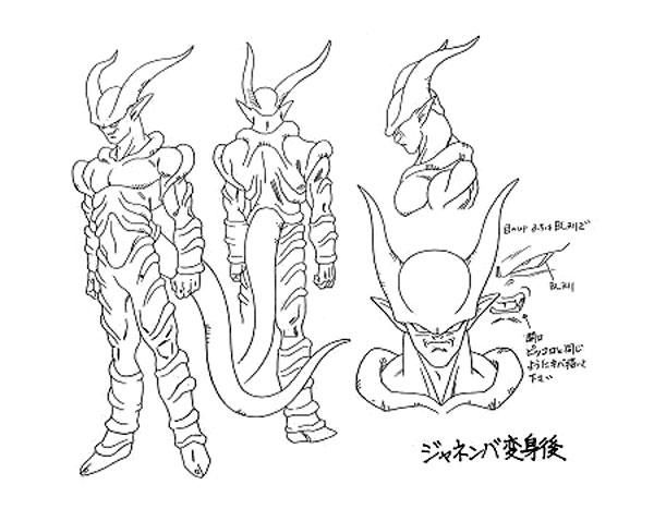 "Character Design de Janemba ""transformé"""