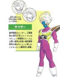 Character Design de Sauzer par Toriyama