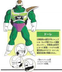 Character Design de Dōré par Toriyama