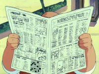 Le journal du vendeur d'antiquités