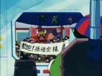 Pilaf, lisant la banderole de Gyūmaō
