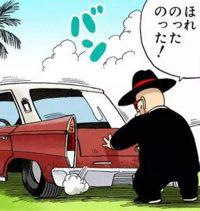 La Cadillac, dans le manga couleur