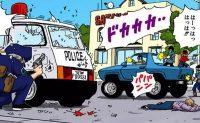 Affrontement avec la police