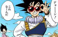 Gokū rapporte les lunettes de Kamé Sennin via un déplacement instantané