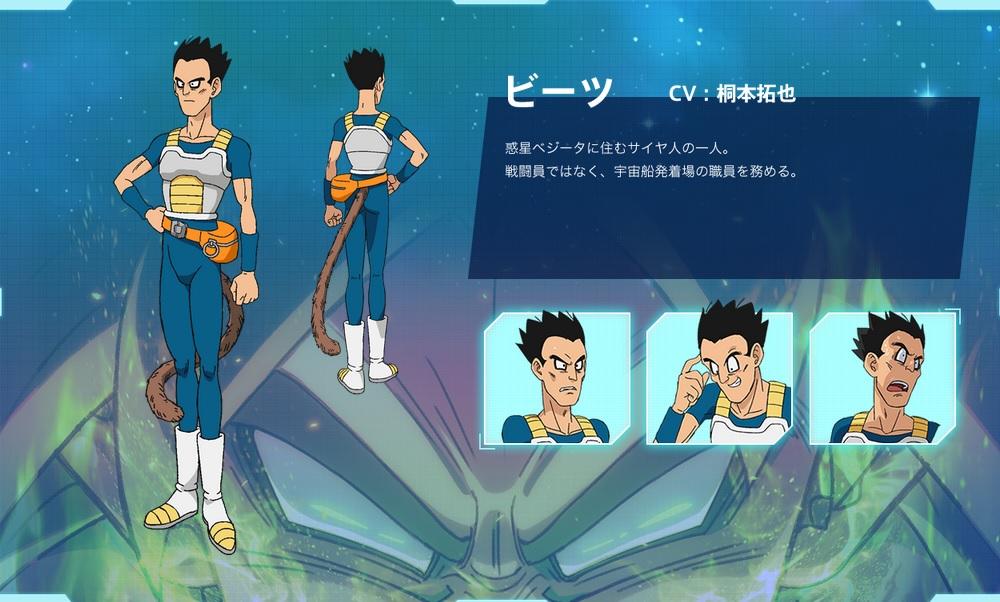 mise  u00e0 jour  nouveaux profils des personnages du film dragon ball super - broly
