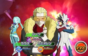 Hearts dans Super Dragon Ball Heroes